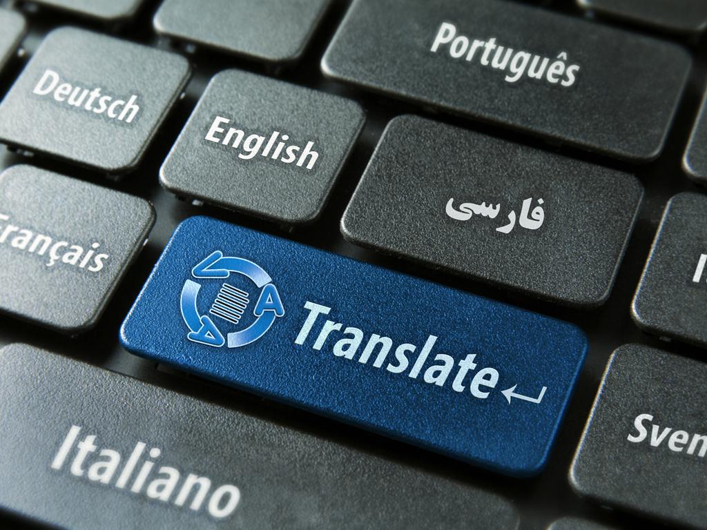 کاربر میتواند تمام متون انگلیسی و فارسی اعم از word، pdf، html، txt، ppt، pptx، زیرنویس (با فرمتهایsrt، ttml، vtt) و عکس را توسط مترجم هوشمند فرازین ترجمه کند.